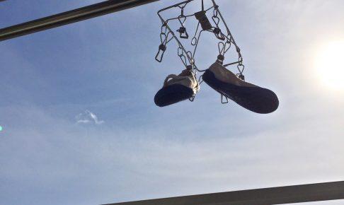 上靴 洗濯機洗い