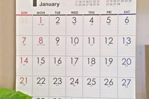 カレンダー 2018