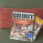 GO OUT 雑誌
