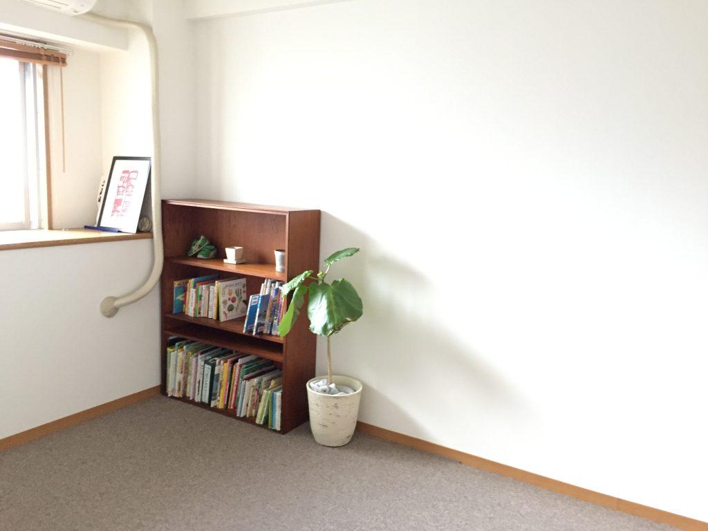 本棚 北欧家具