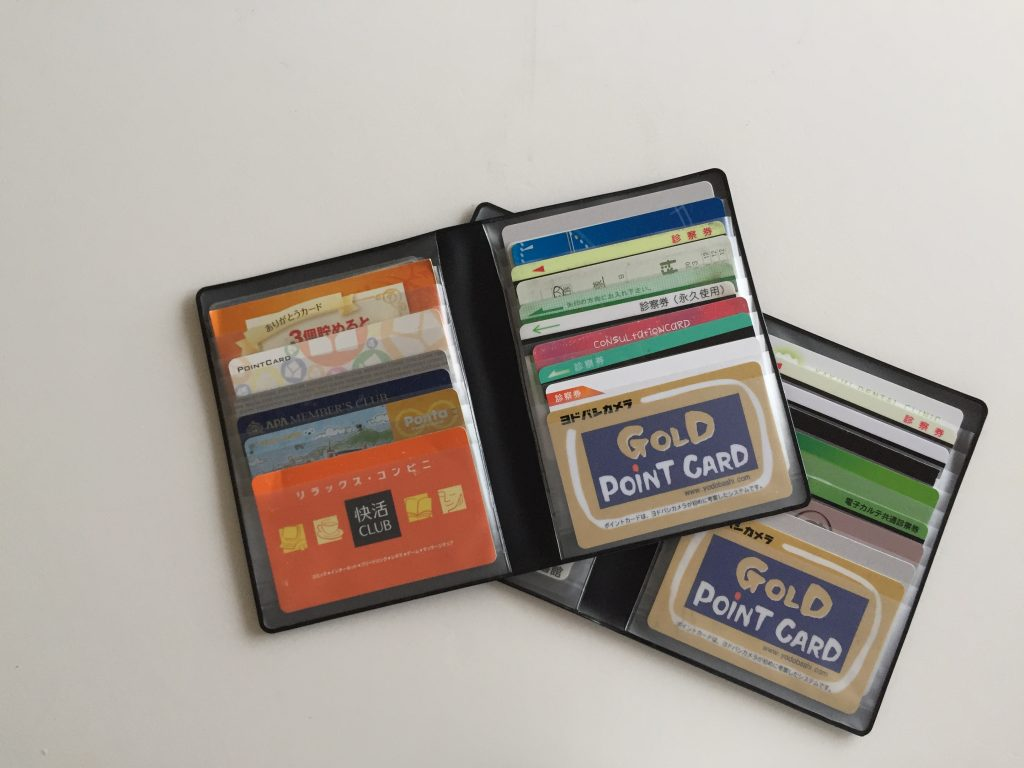 カード収納 100均