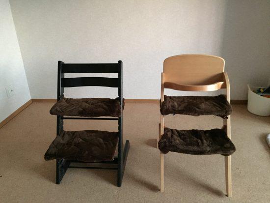 子供椅子 カバー
