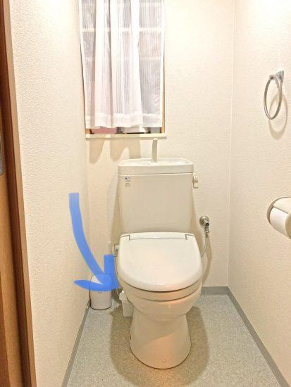 トイレ ブラシ置き場