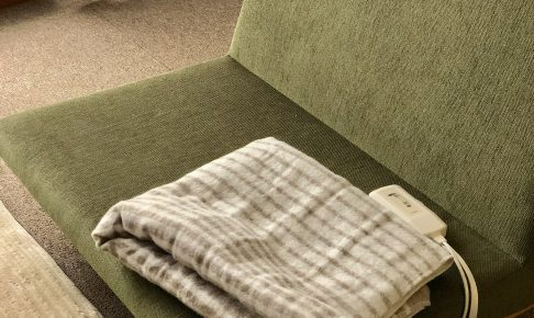 電気毛布 おしゃれ