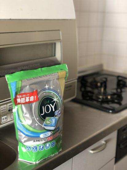 ジョイ 食洗器