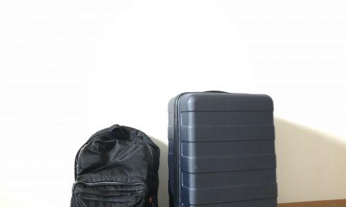 海外出張 荷物