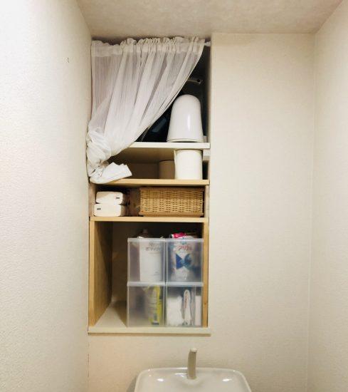 洗剤 ストック 収納