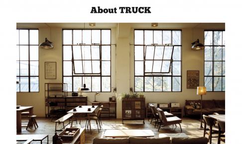 TRUCK 家具