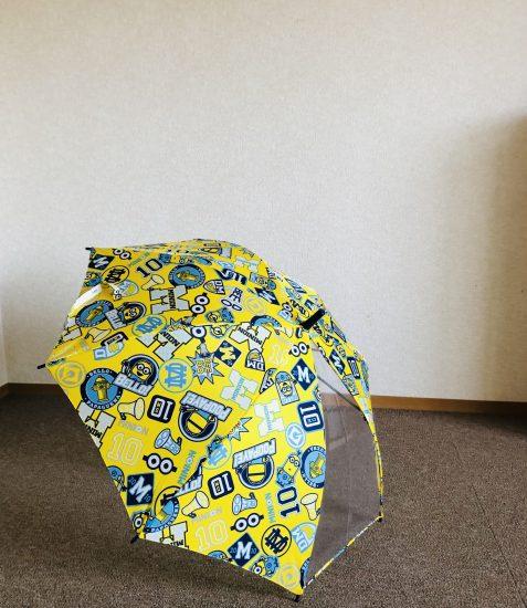 ミニオン 傘